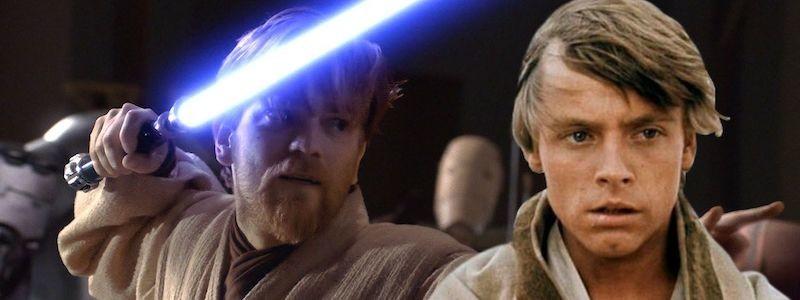 Тизер появления молодого Люка Скайуокера в «Звездных войнах: Оби-Вана Кеноби»