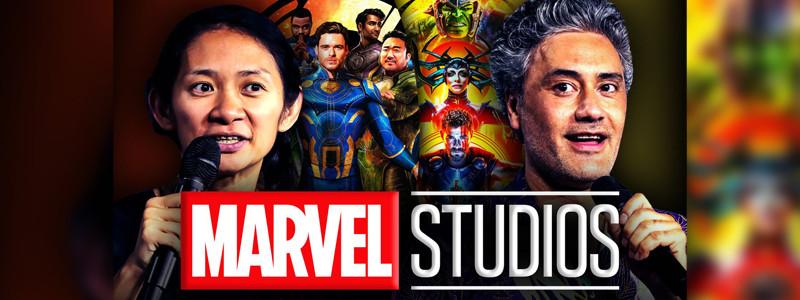 «Вечные»: Marvel раскрыли уникальный подход к режиссерам