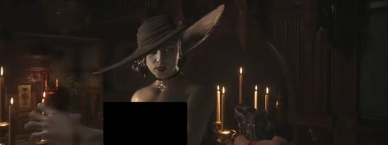 Появился Nude-мод Resident Evil Village для Леди Димитреску