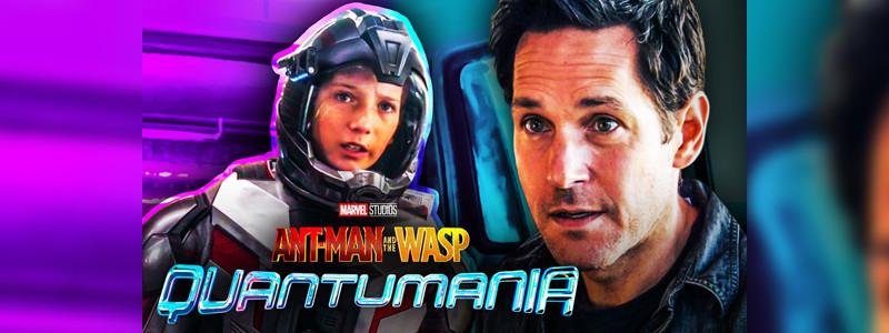 Новый молодой герой Marvel появится в фильме «Человек-муравей и Оса: Квантомания»