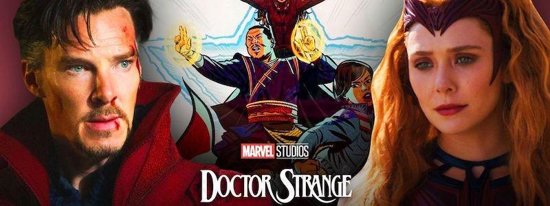 Постер раскрыл облик главных героев «Доктора Стрэнджа 2»