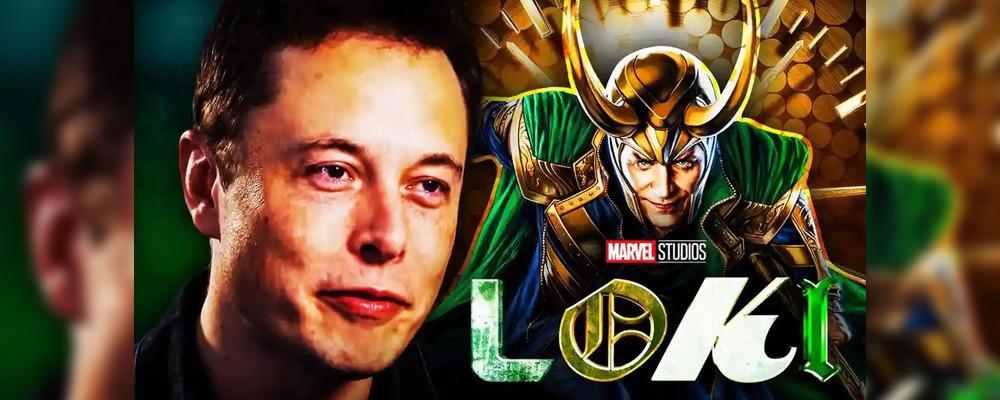 Илон Маск поделился мнением о сериале «Локи»