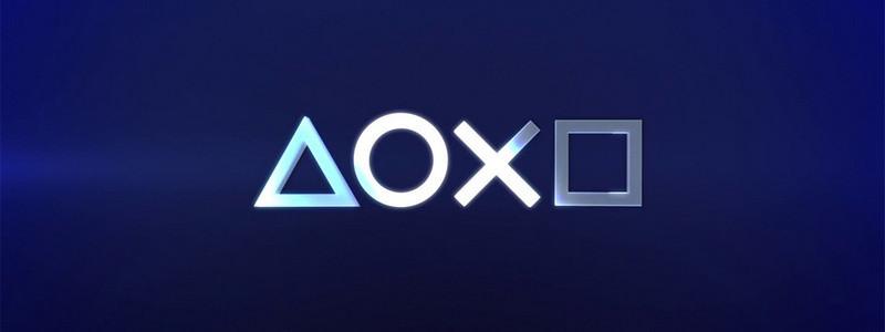 Sony делает ставку на обратную совместимость PS5