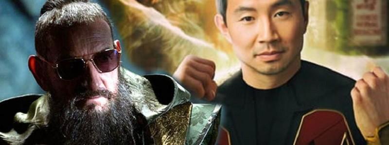 Фильм «Шан-Чи» связан с Железным человеком