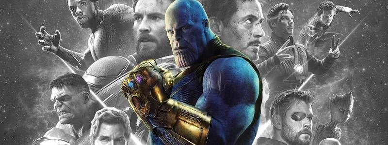Почему сборы «Мстителей 4: Финал» превысят «Войну бесконечности»