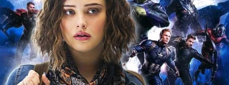 Первый взгляд на взрослую дочь Тони Старка из «Мстителей: Финал»