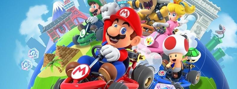 Дата выхода Mario Kart Tour для iOS и Android