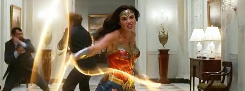 «Чудо-женщина 1984» - один из самых ожидаемых фильмов 2020 года