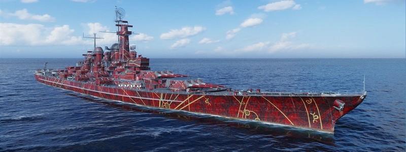 Элементы из Warhammer 40,000 появились в World of Warships