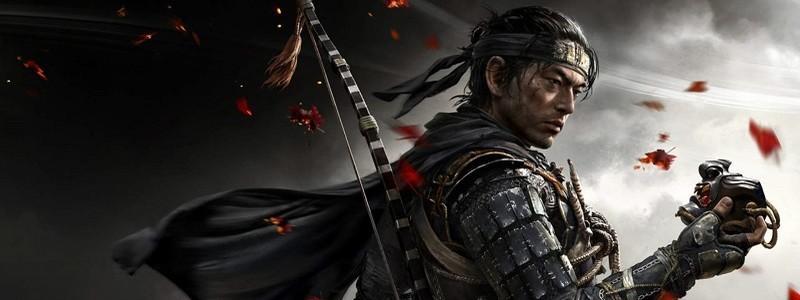 Отзывы критиков и оценки Ghost of Tsushima для PS4