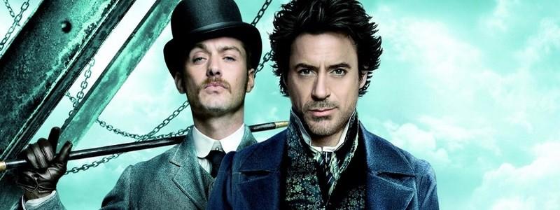 Роберт Дауни мл готовит киновселенную «Шерлок Холмс» в духе MCU