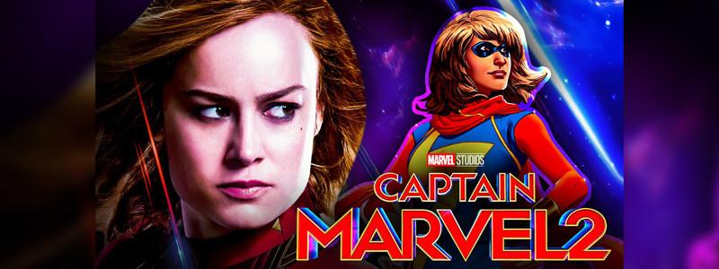 Первые сцены «Капитана Марвел 2» с Мисс Марвел уже сняли