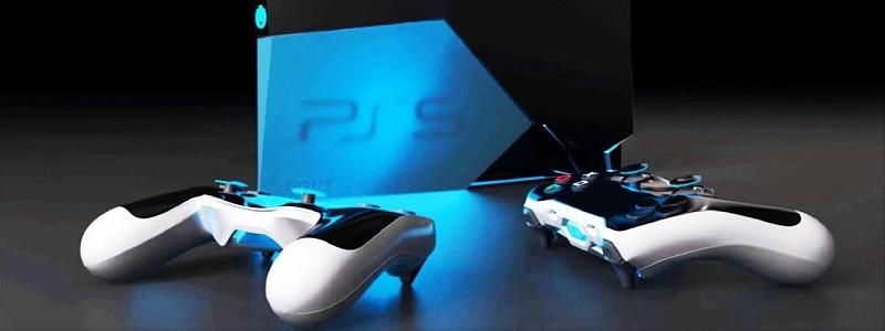 Утекла цена PlayStation 5. Консоль будет стоить недешево