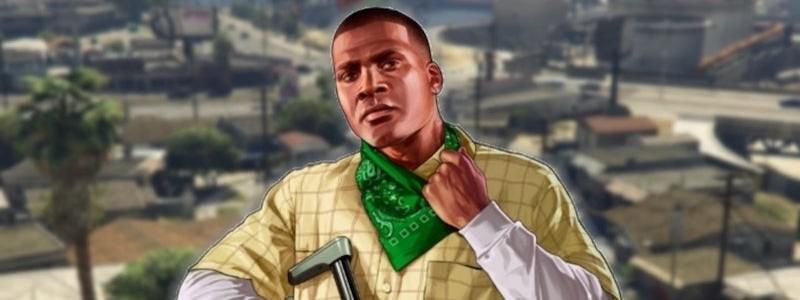 GTA 6 будет масштабной игрой