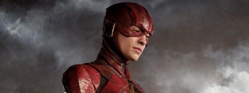 DC заменят Эзру Миллера в роли Флэша
