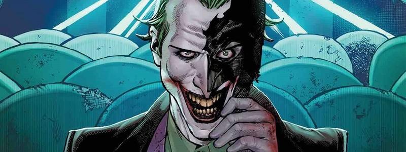 Бэтмен: DC раскрыли нового Джокера