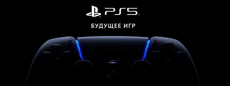 Как выглядит черная версия PS5