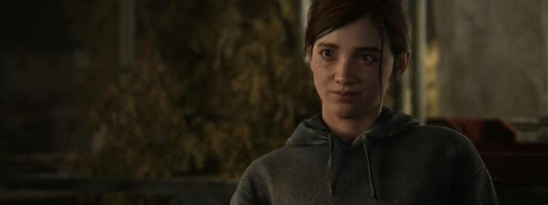 Отзывы игроков о The Last of Us 2. Фанаты оценили игру ниже, чем пресса