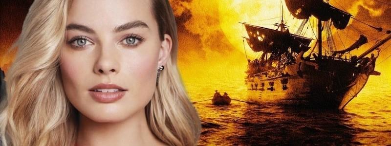 Реакция фанатов: Марго Робби заменит Джонни Деппа в «Пиратах Карибского моря»