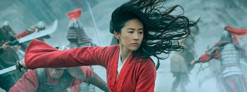 Фильм «Мулан» (2020) не выйдет в августе