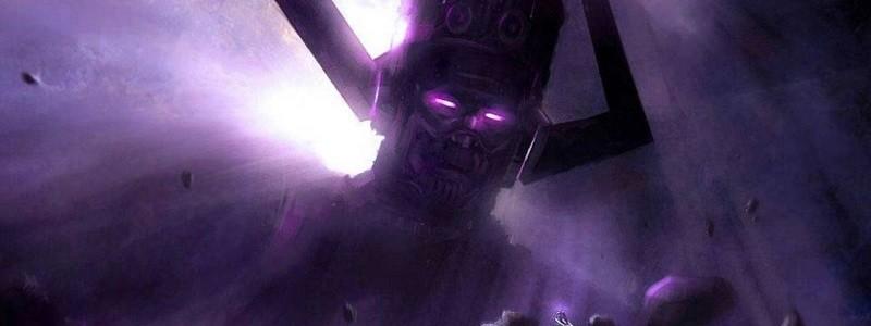 Фанаты Marvel считают, что Галактус появится в реальной жизни