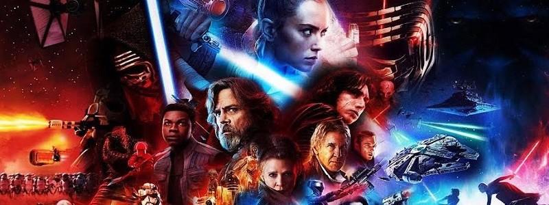 Lucasfilm прокомментировали будущие фильмы «Звездные войны»