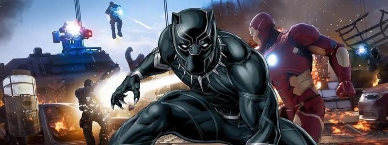 Подтверждено, что Черная пантера появится в «Мстителях»