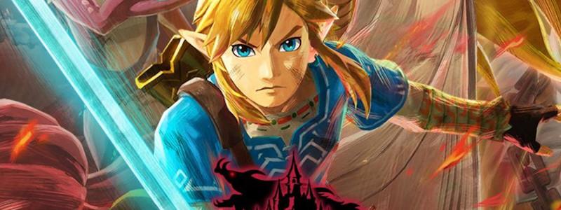 Анонс Hyrule Warriors: Age of Calamity, приквела The Legend of Zelda: Breath of the Wild