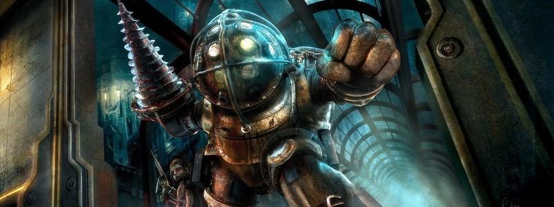 Новая игра от создателя BioShock близка к выходу