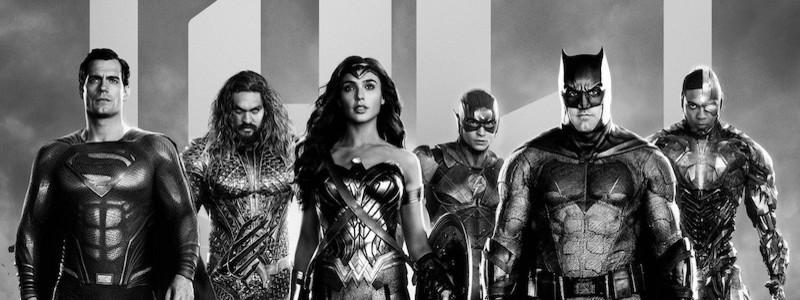 Подтверждено время выхода режиссерской версии «Лиги справедливости»