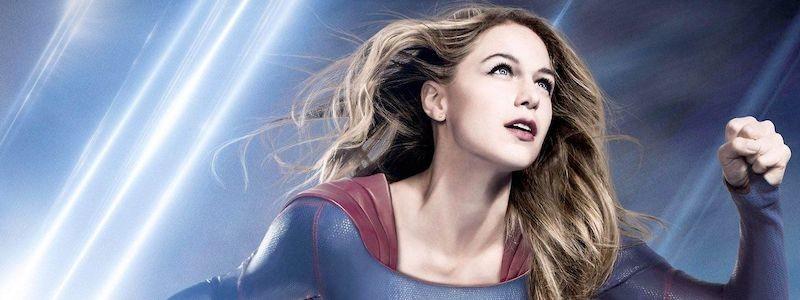The CW показали постер финала «Супергерл»