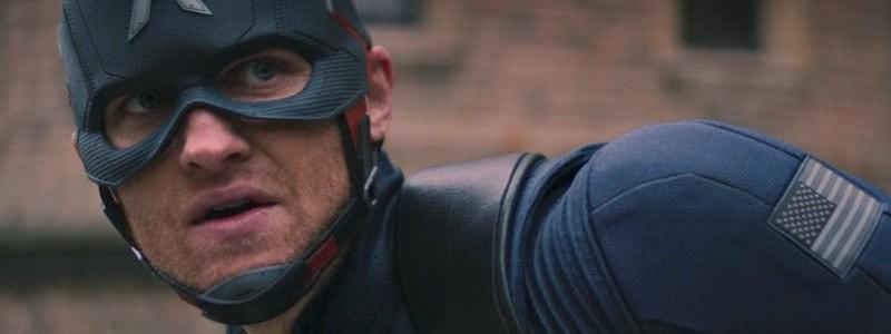 Новый щит Капитана Америка замечен в «Соколе и Зимнем солдате»