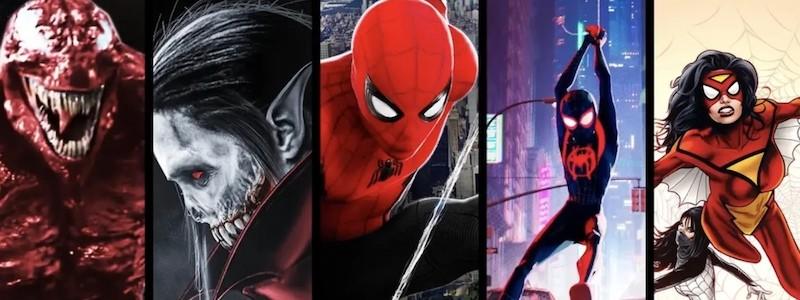 Скоро начнутся съемки нового спин-оффа «Человека-паука»