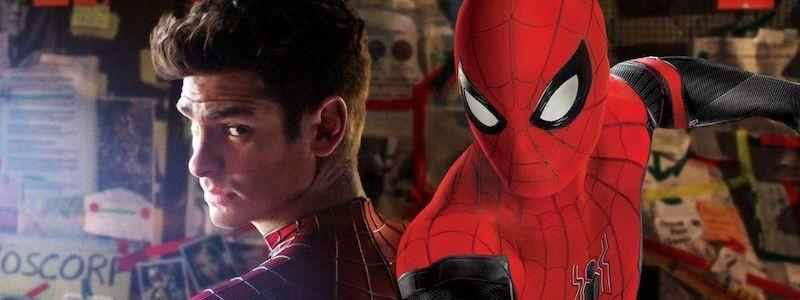 Эндрю Гарфилд не отрицает появления в «Человеке-пауке 3»