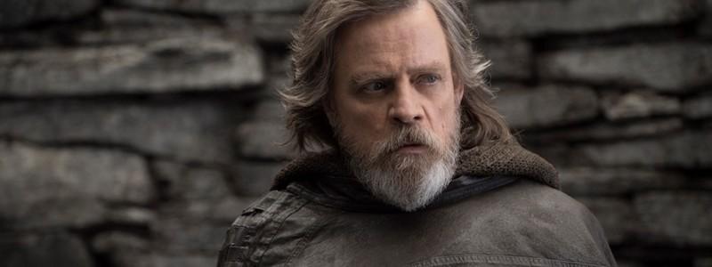 Раскрыты другие ученики Люка Скайуокера в «Звездных войнах»