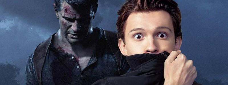 Том Холланд поделился мнением об экранизации Uncharted