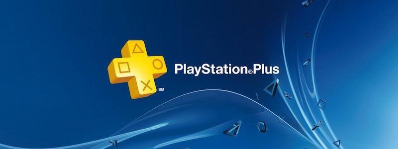Игроков разозлило отсутсвие важной функции на PS5, вынуждая оплатить PS Plus