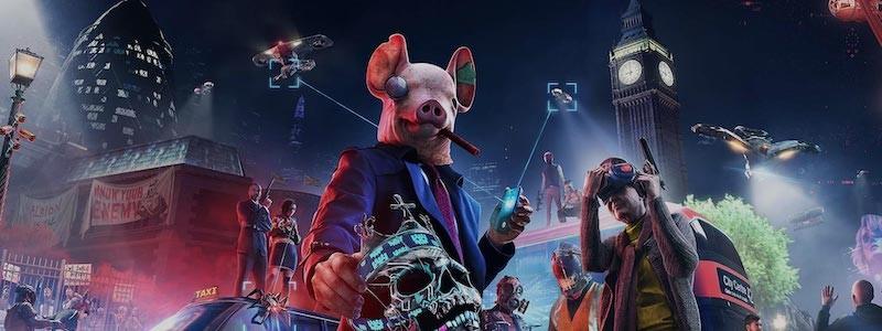 В Watch Dogs: Legion можно будет поиграть бесплатно на выходных