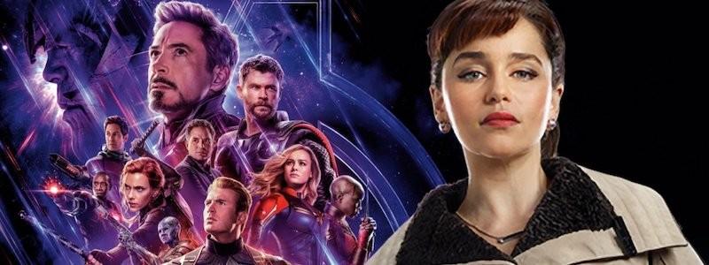 Эмилия Кларк объяснила, почему согласилась сыграть в киновселенной Marvel