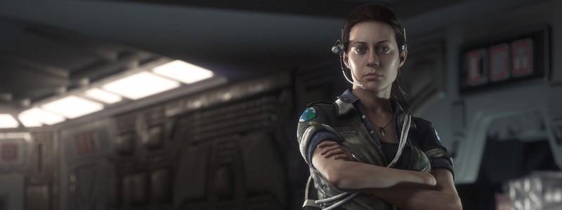 Авторы Alien: Isolation работают над игрой-сервисом в космическом сеттинге