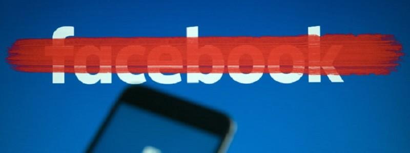 Facebook хотят заблокировать в 2018 году на территории России
