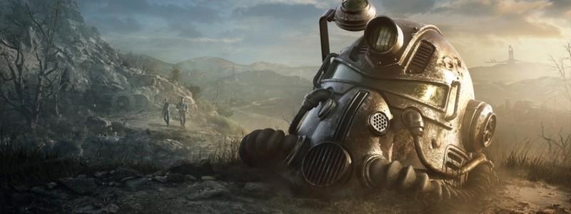 Игроки Fallout 76 научились продавать редкие вещи, которые еще не были добавлены в игру