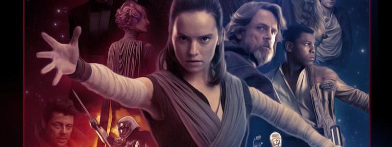 Звёздные войны. Эпизод 8: Последние джедаи / Star Wars VIII: The Last Jedi [2017]: Актер защитил юмор в «Звездных войнах: Последние джедаи»