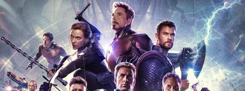Представлен первый костюм Marvel's Avengers по «Мстителям: Финал»