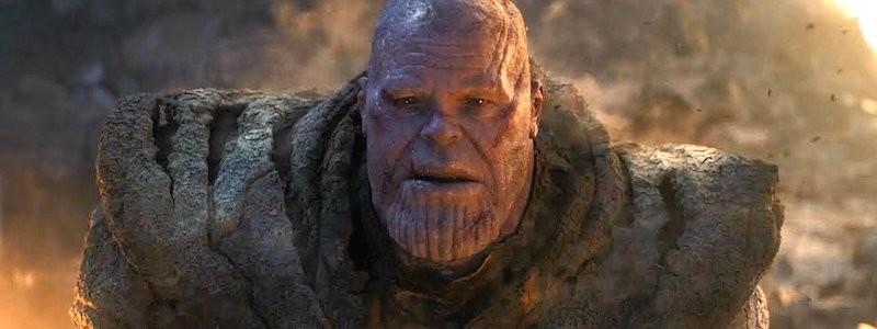 Танос вернется в 4 Фазе киновселенной Marvel