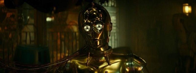 «Звездные войны 9» достойно завершат историю C-3PO