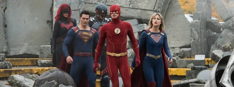 Финальный трейлер кроссовера DC «Кризис на Бесконечных Землях»
