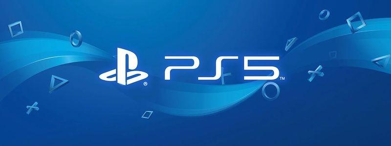 Лучший взгляд на странный дизайн PS5