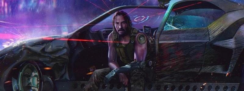 Cyberpunk 2077 действительно может выйти в апреле 2020