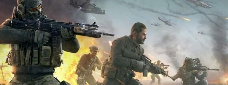 Состоялась необычная презентация мультиплеера Call of Duty: Modern Warfare